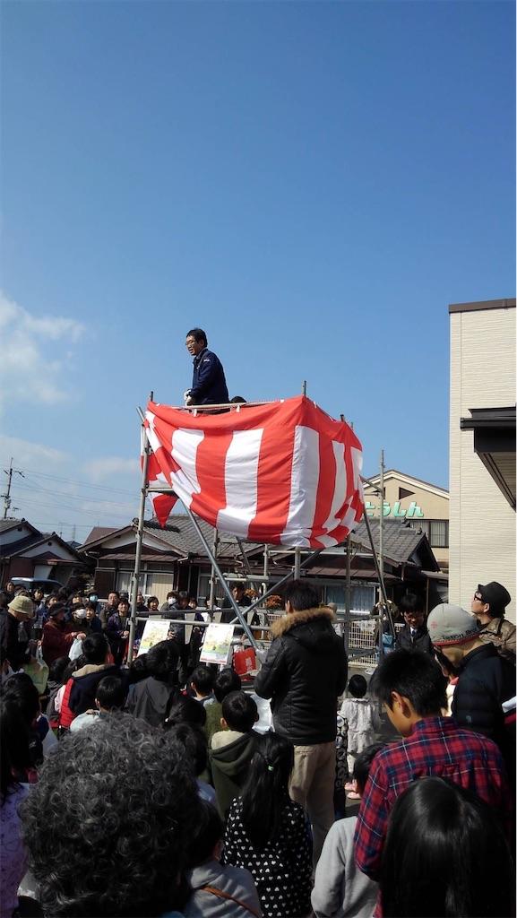 f:id:masanori-kato1972:20190217202255j:image