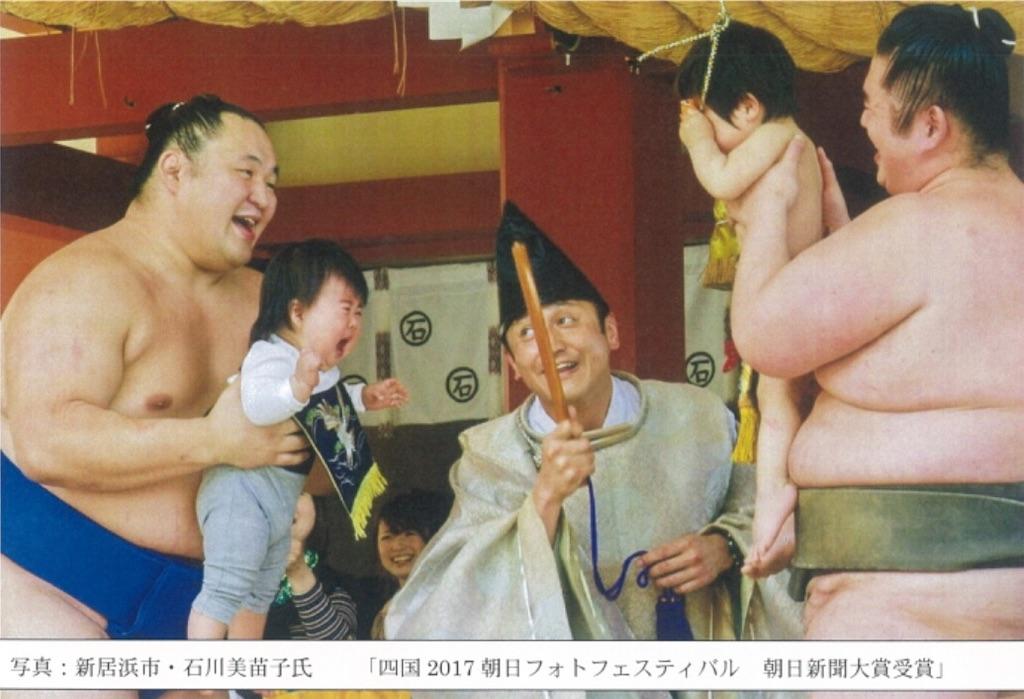 f:id:masanori-kato1972:20190219103116j:image
