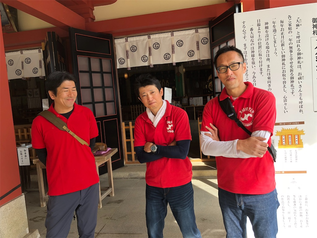 f:id:masanori-kato1972:20190219103120j:image
