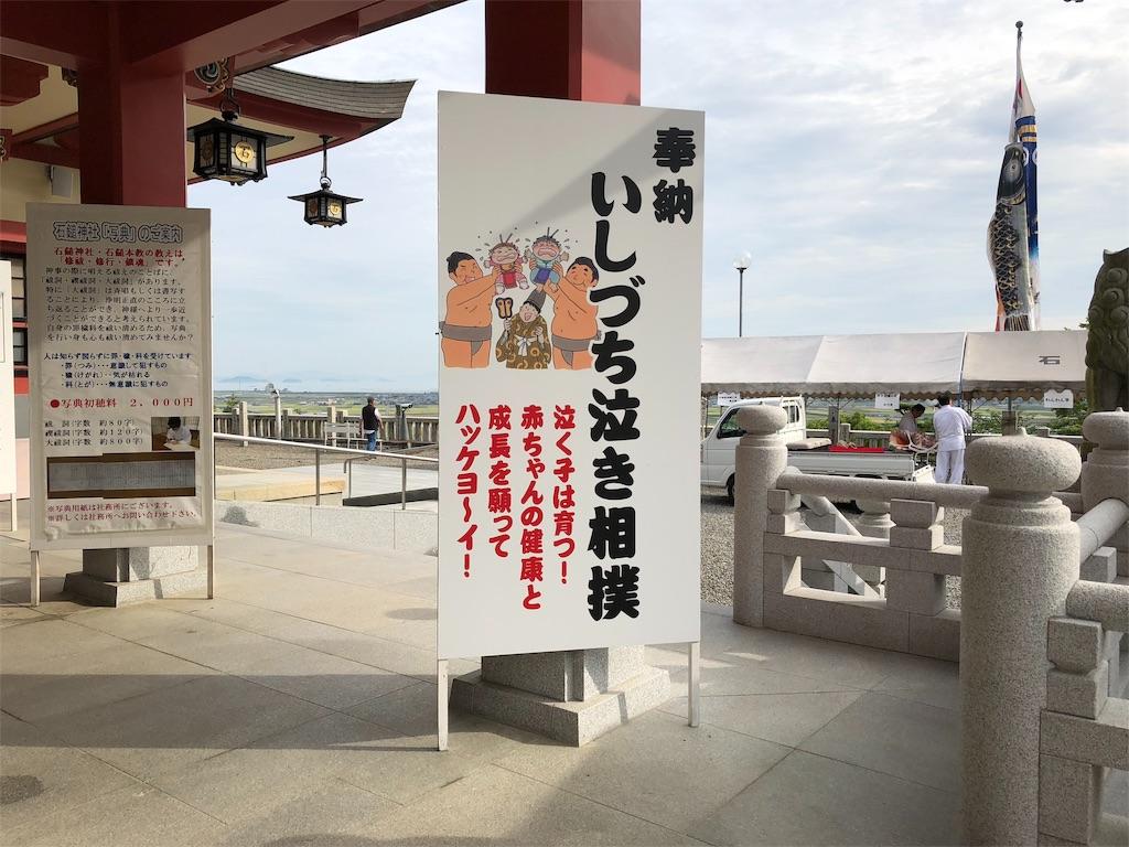 f:id:masanori-kato1972:20190219103125j:image