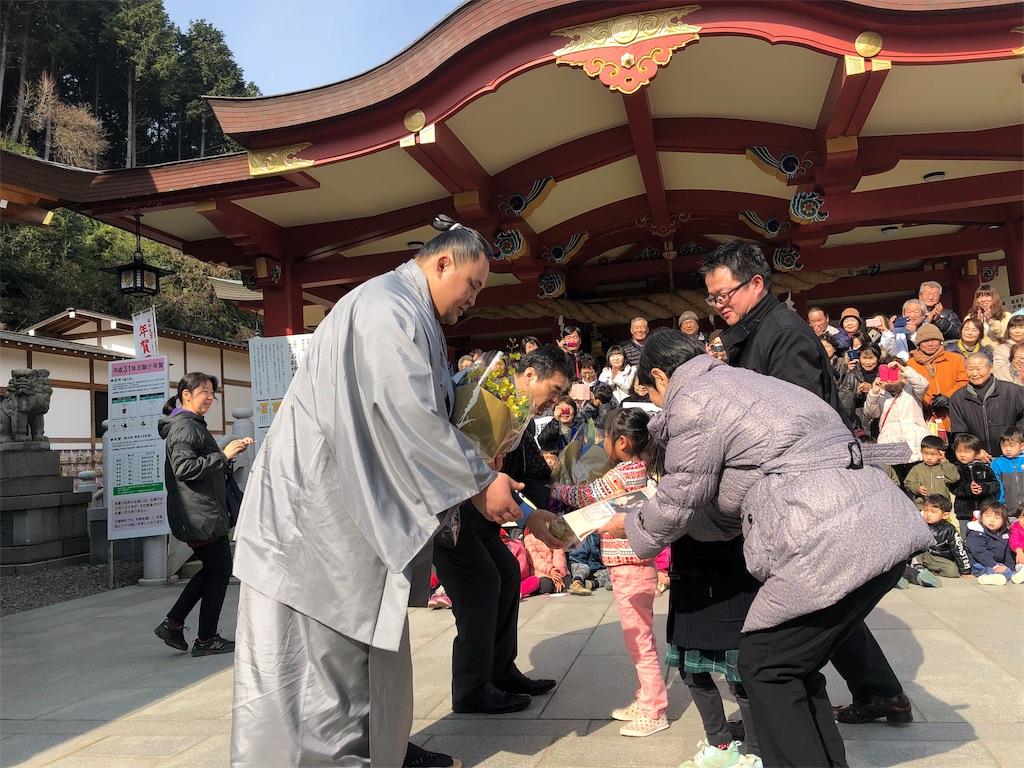 f:id:masanori-kato1972:20190219111332j:image