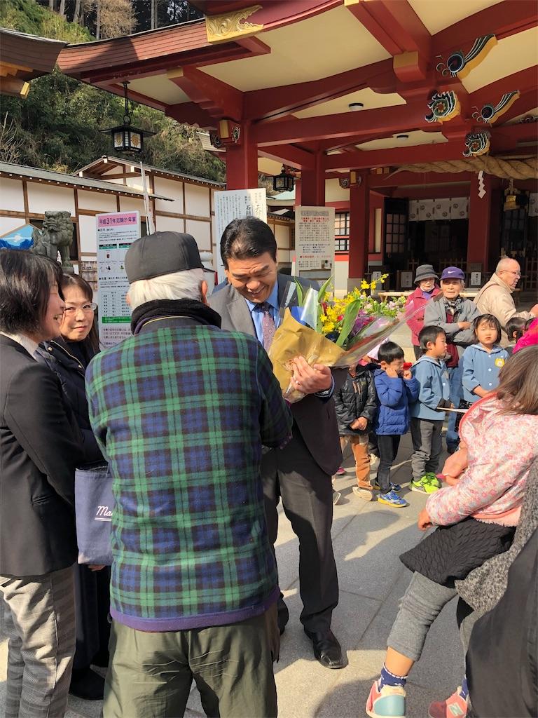 f:id:masanori-kato1972:20190219111729j:image