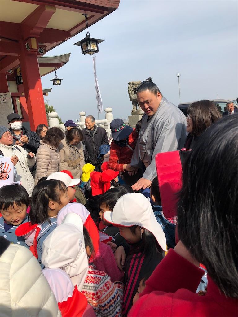 f:id:masanori-kato1972:20190219111733j:image