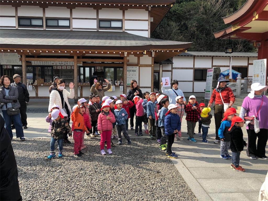 f:id:masanori-kato1972:20190219112005j:image