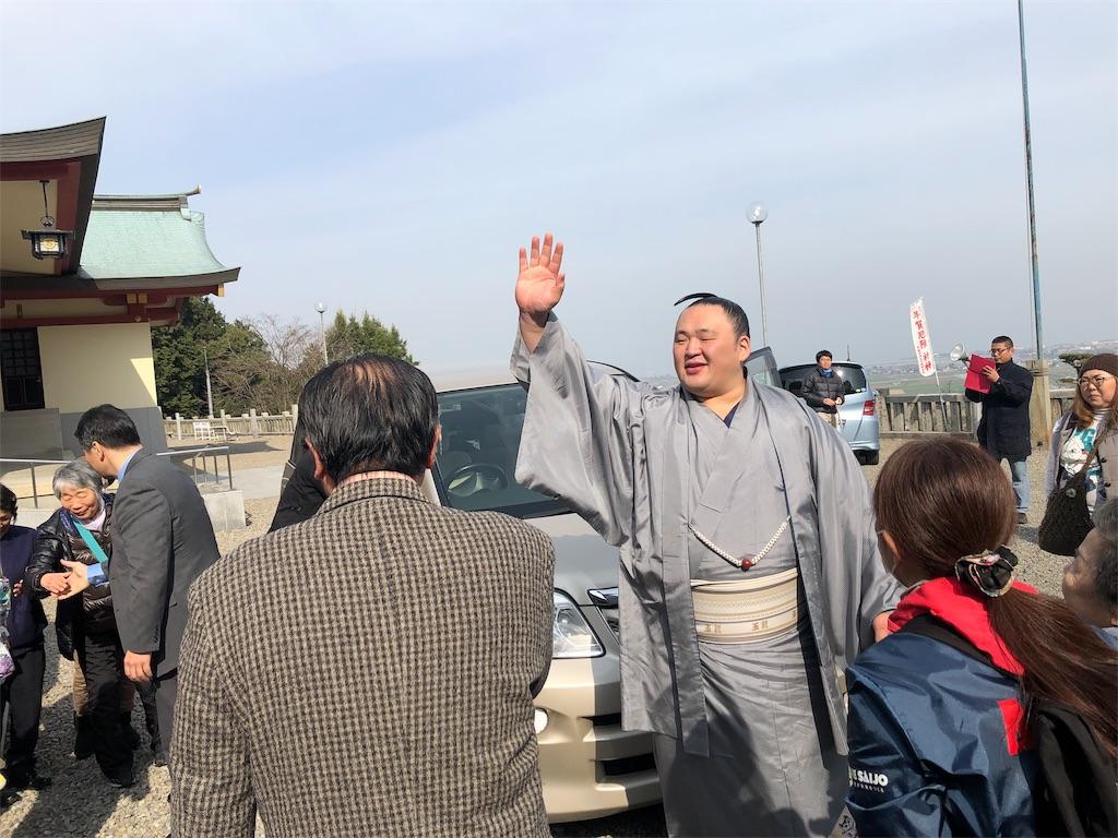 f:id:masanori-kato1972:20190219112015j:image