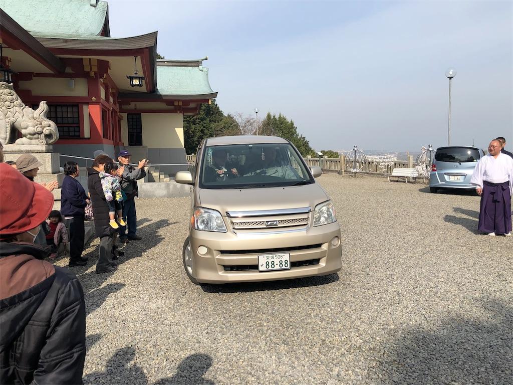 f:id:masanori-kato1972:20190219112512j:image