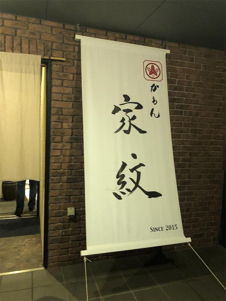 f:id:masanori-kato1972:20190220131356j:image