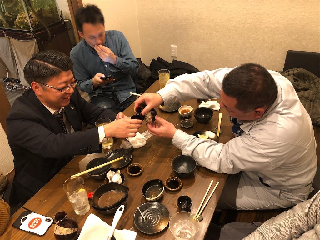 f:id:masanori-kato1972:20190220133435j:image