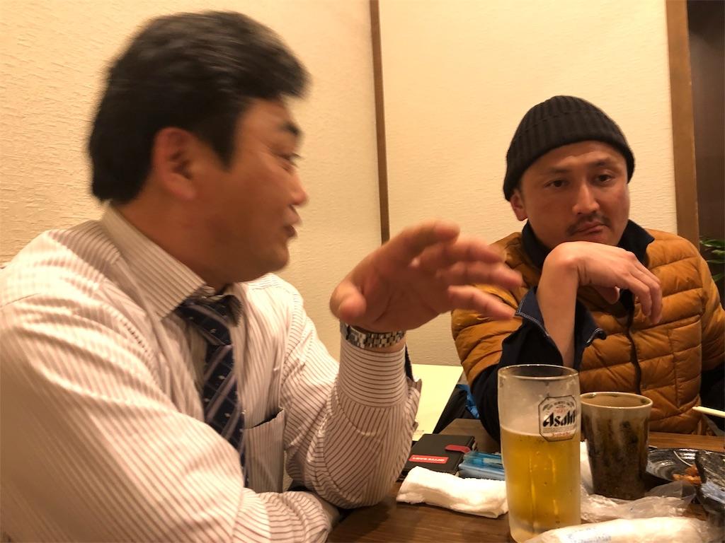 f:id:masanori-kato1972:20190220134442j:image