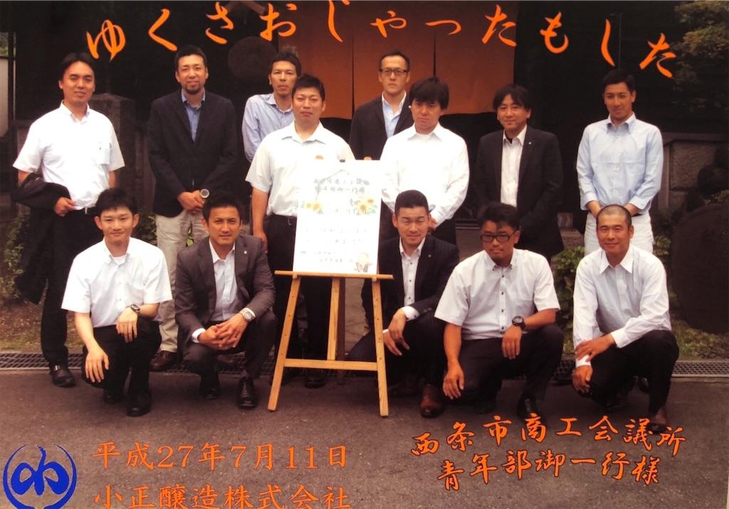 f:id:masanori-kato1972:20190221121610j:image