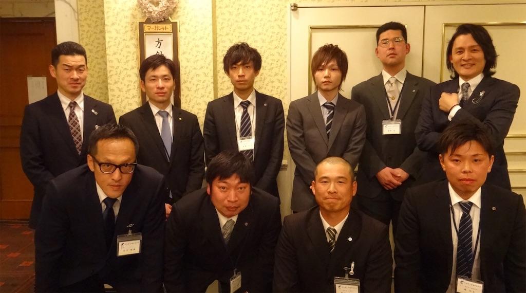 f:id:masanori-kato1972:20190221130207j:image