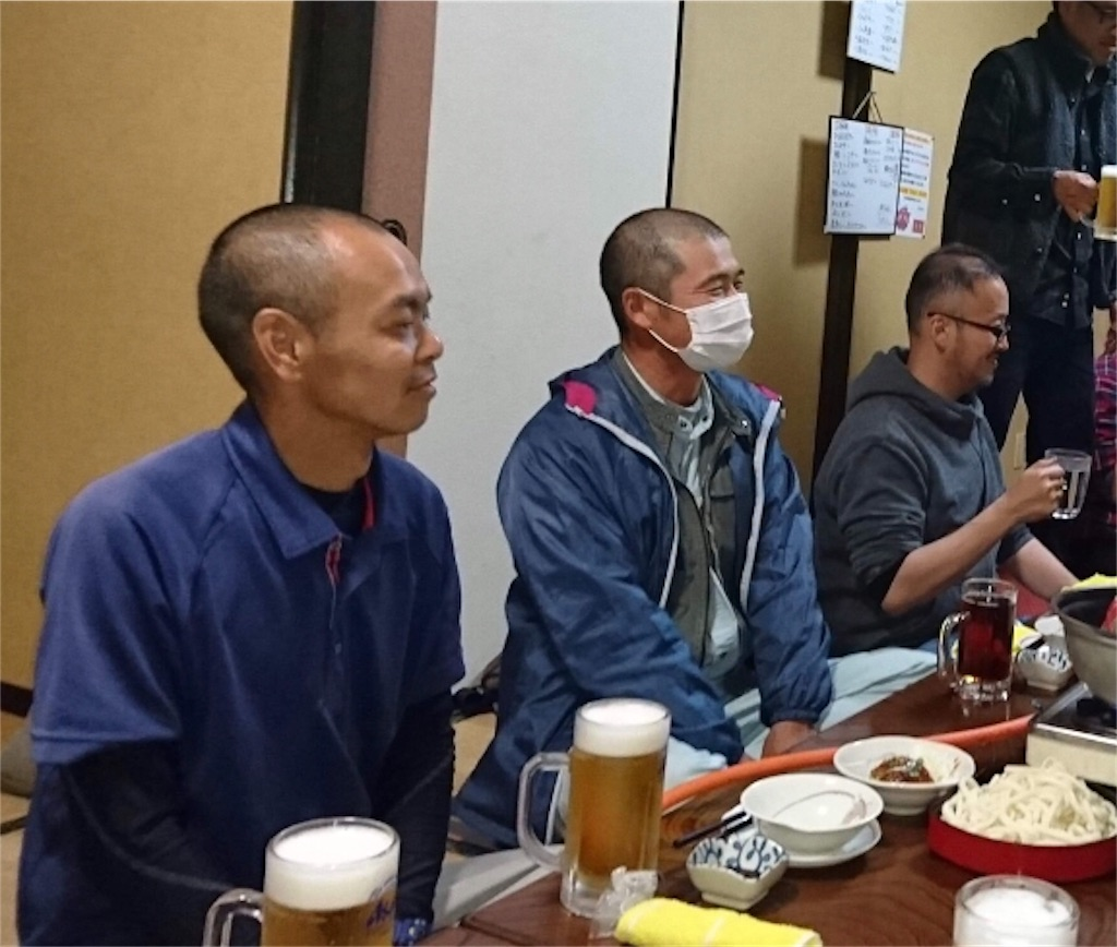 f:id:masanori-kato1972:20190221131219j:image