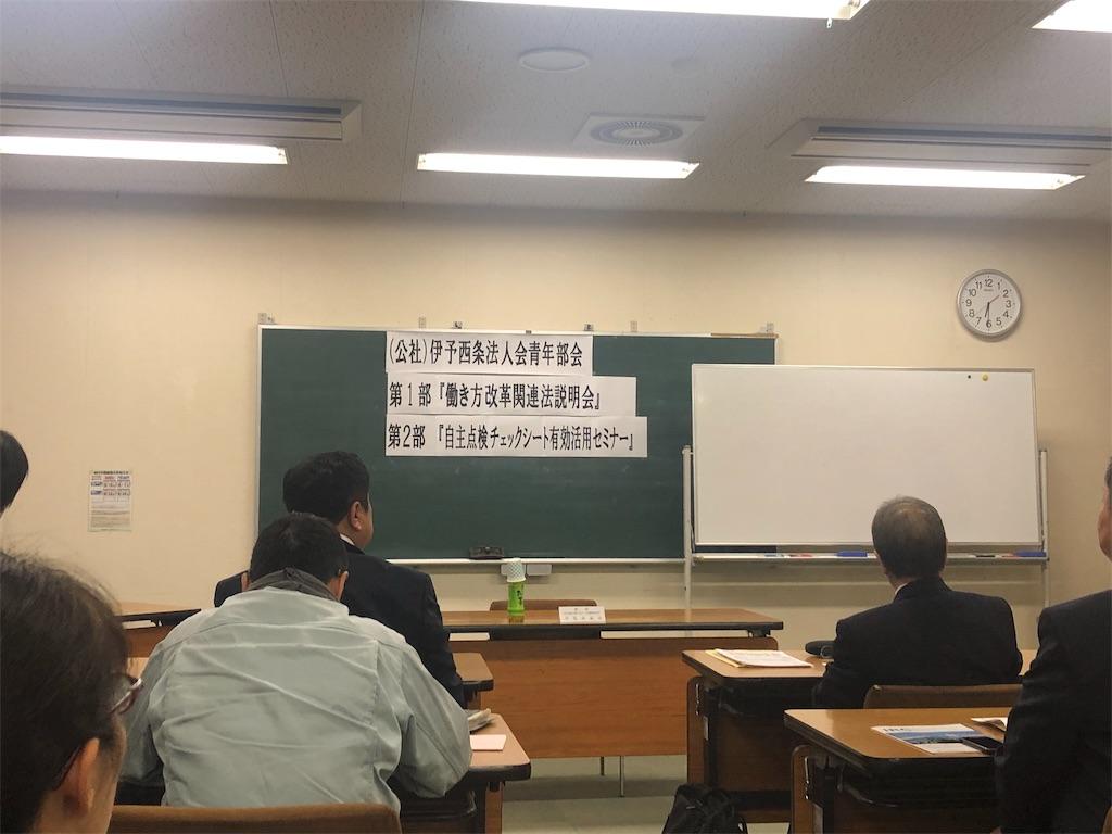 f:id:masanori-kato1972:20190222114902j:image