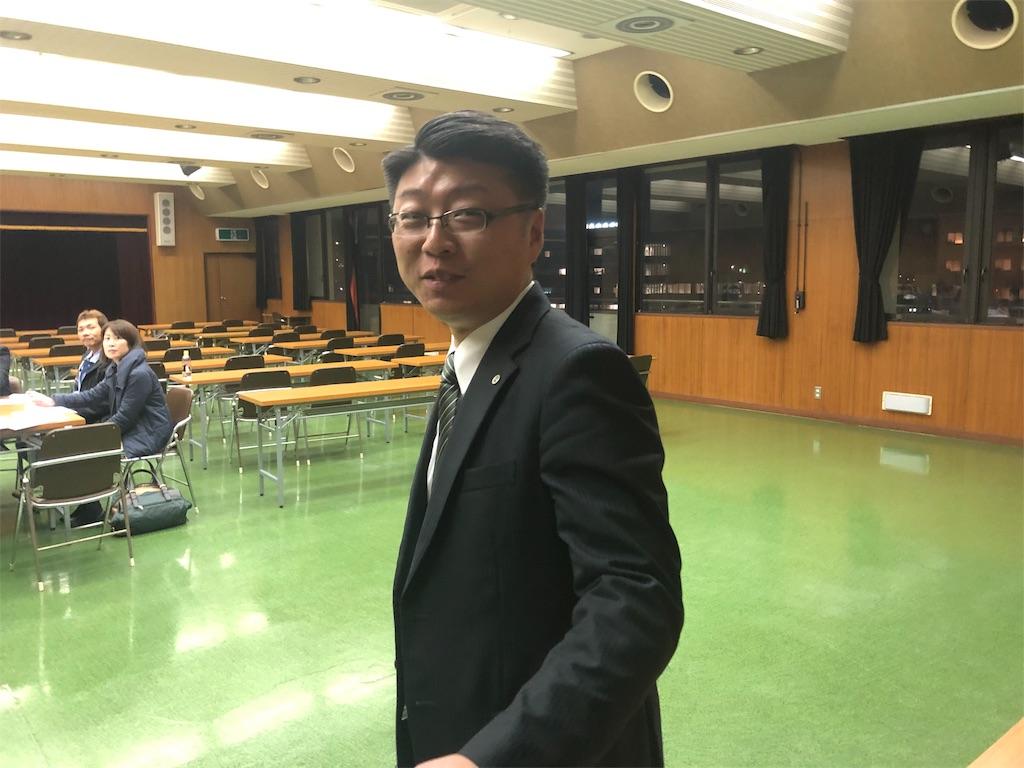 f:id:masanori-kato1972:20190222115010j:image