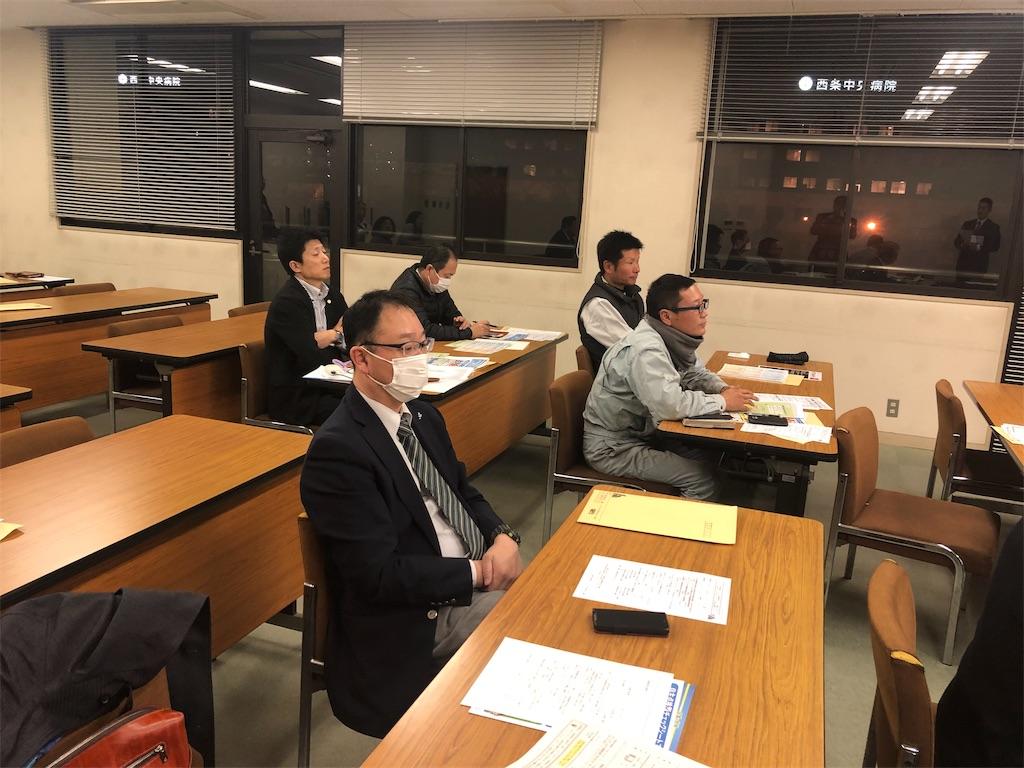 f:id:masanori-kato1972:20190222122830j:image