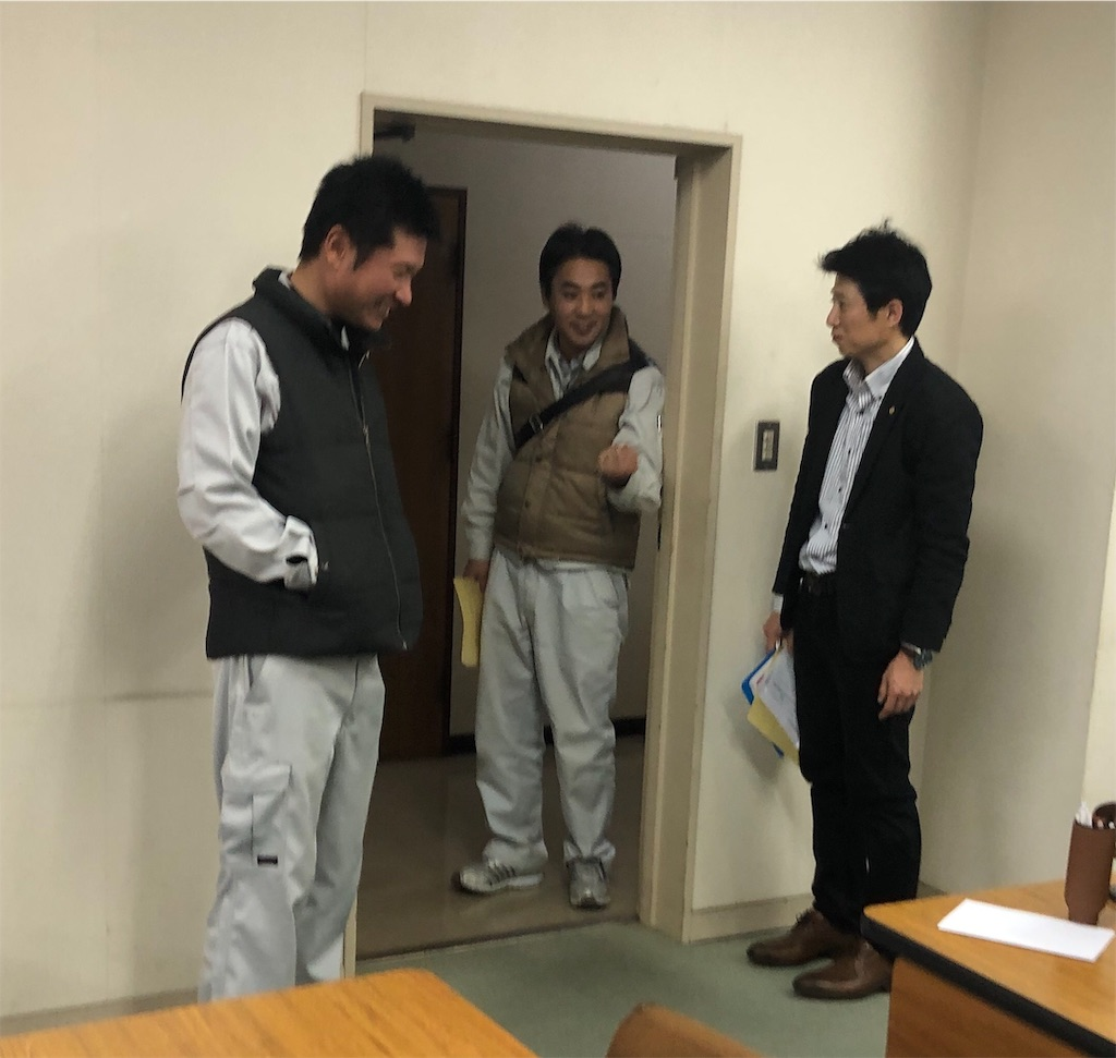 f:id:masanori-kato1972:20190222123930j:image