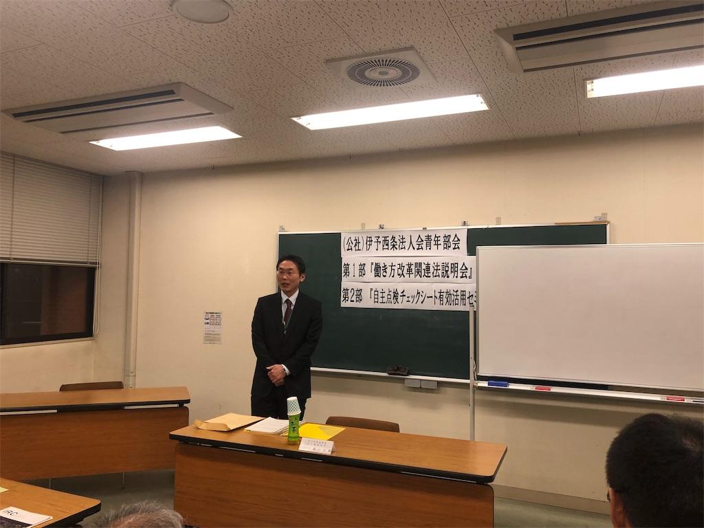 f:id:masanori-kato1972:20190222124001j:image
