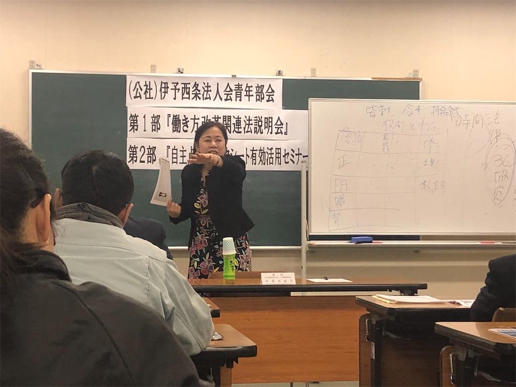 f:id:masanori-kato1972:20190222124010j:image