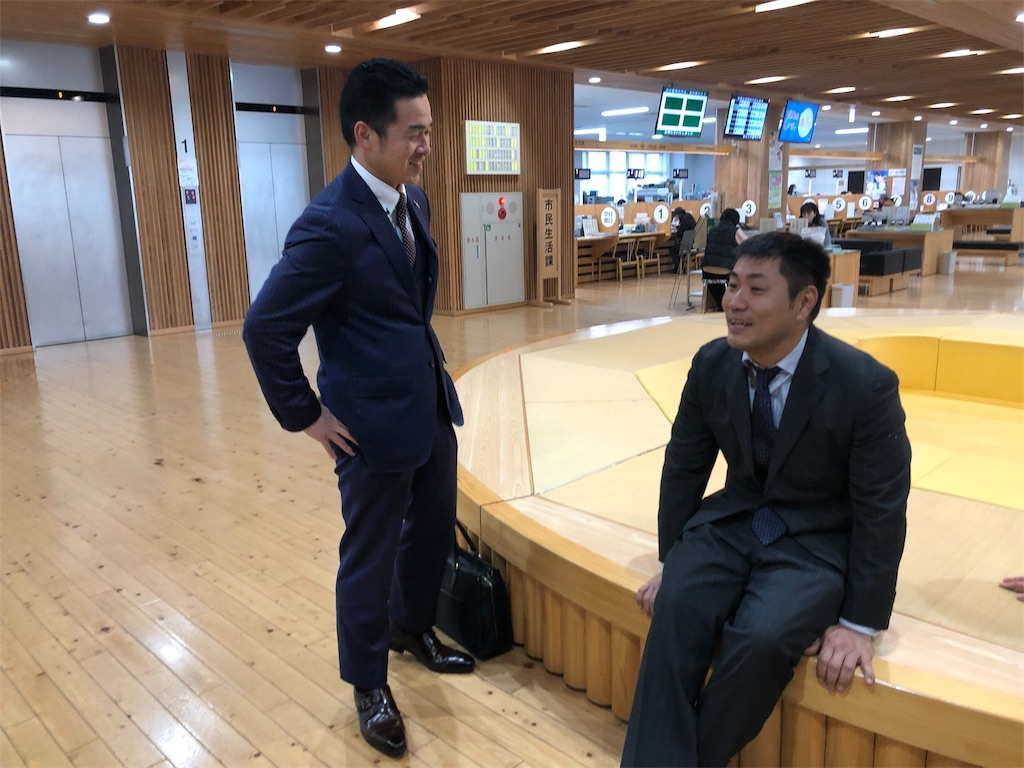 f:id:masanori-kato1972:20190223102534j:image