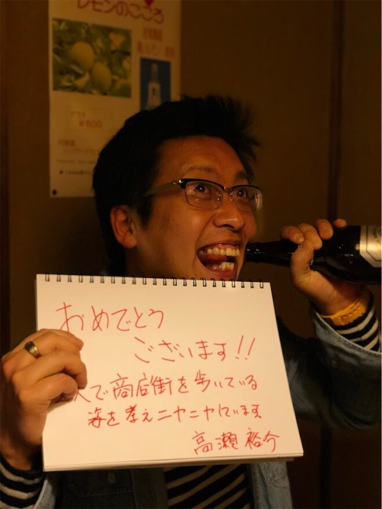 f:id:masanori-kato1972:20190223110333j:image