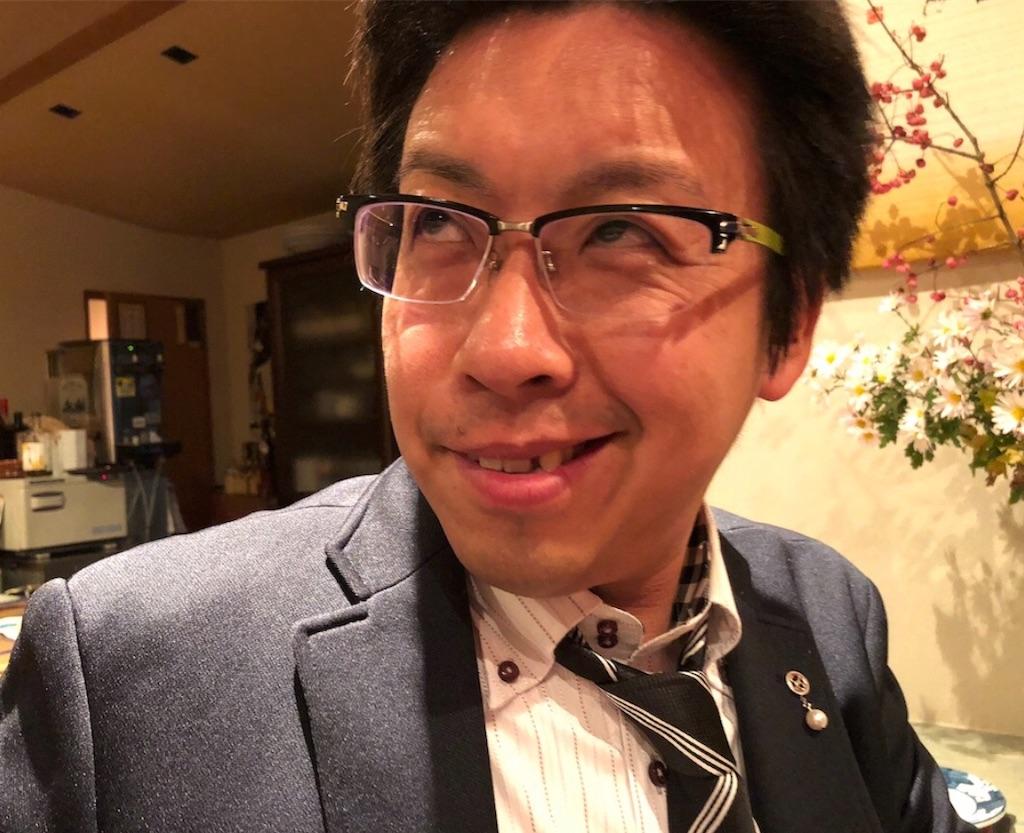 f:id:masanori-kato1972:20190223110339j:image