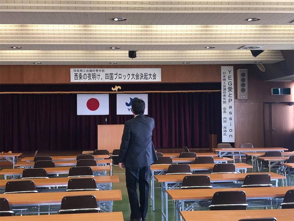 f:id:masanori-kato1972:20190224115020j:image