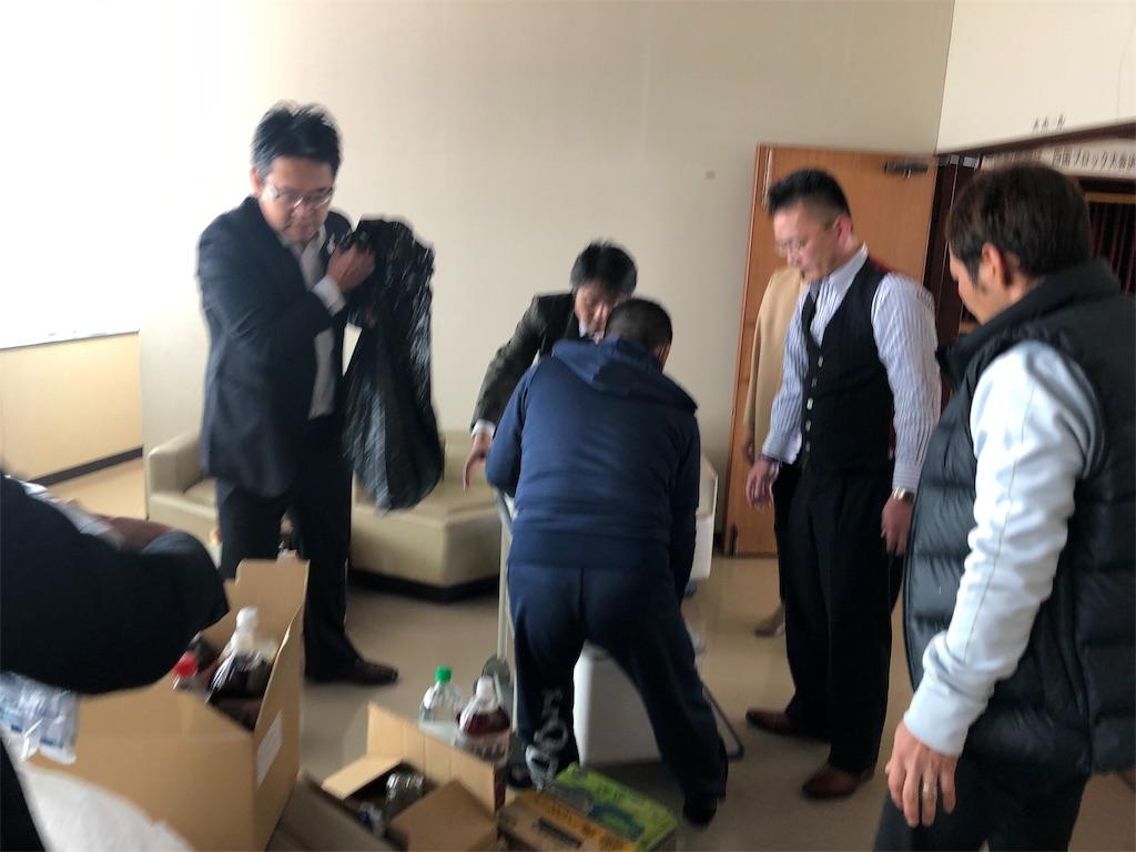 f:id:masanori-kato1972:20190224115419j:image