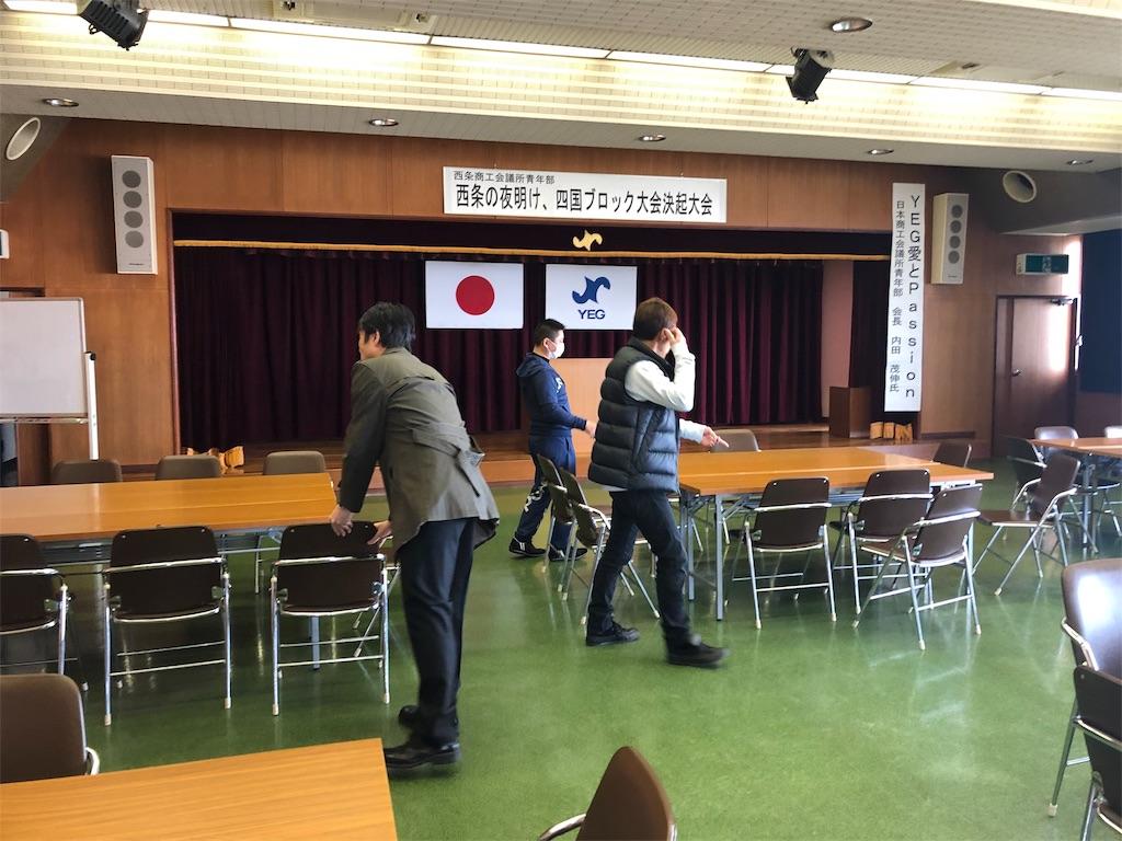 f:id:masanori-kato1972:20190224120410j:image