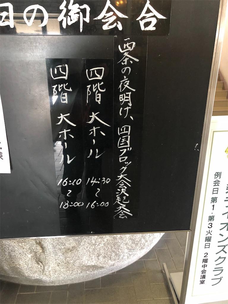 f:id:masanori-kato1972:20190224124805j:image