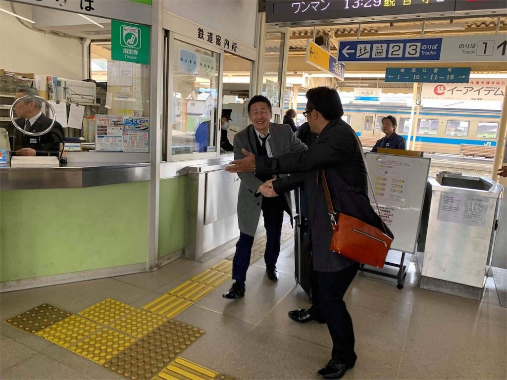 f:id:masanori-kato1972:20190225104238j:image