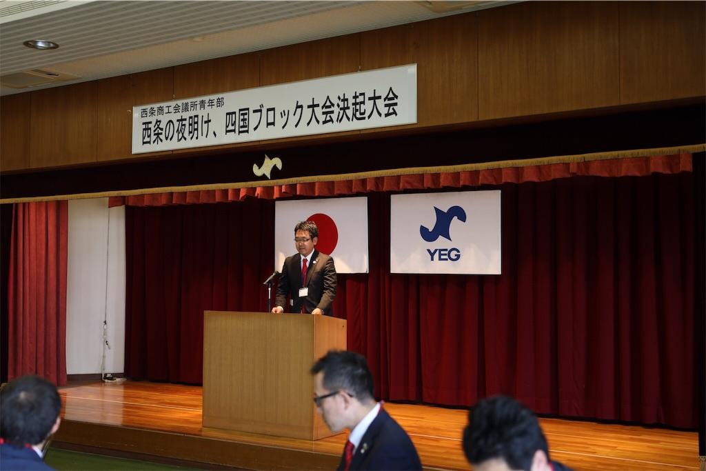f:id:masanori-kato1972:20190225105554j:image