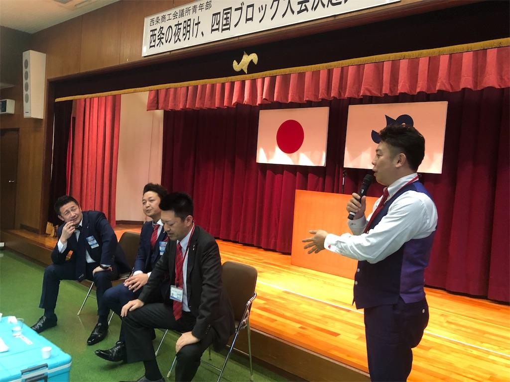 f:id:masanori-kato1972:20190225120112j:image