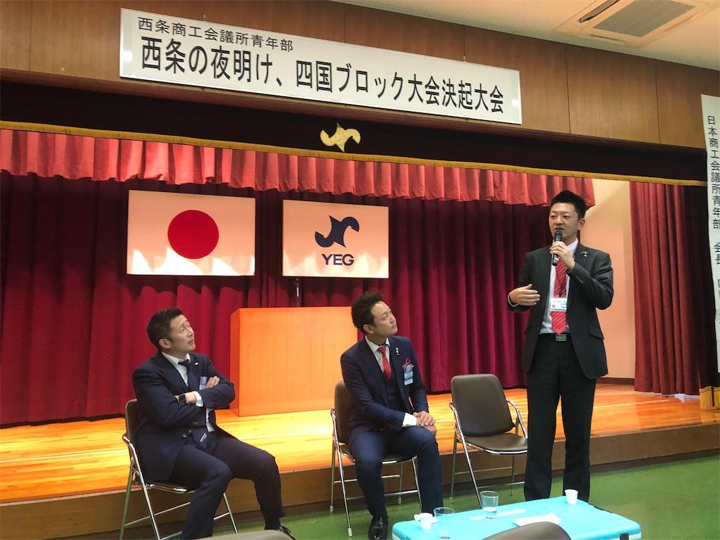 f:id:masanori-kato1972:20190225120117j:image