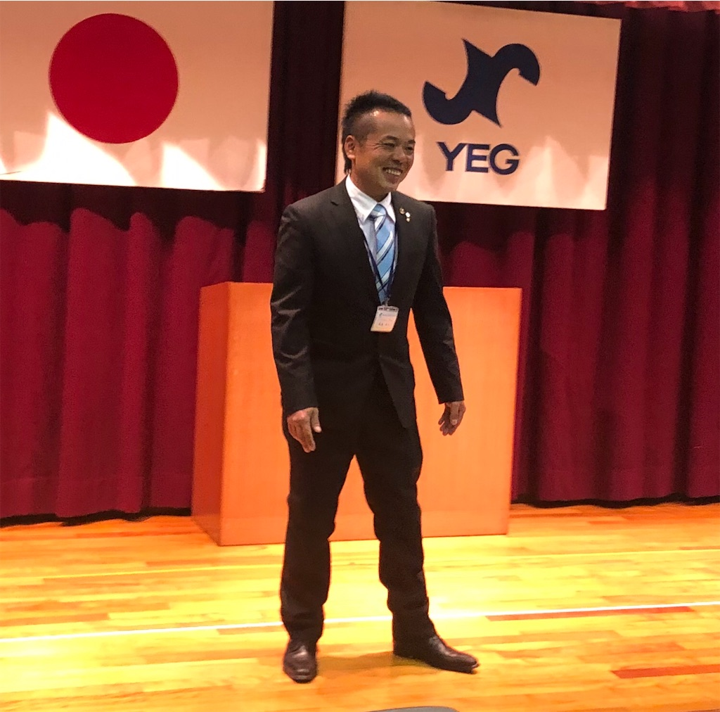 f:id:masanori-kato1972:20190225120714j:image
