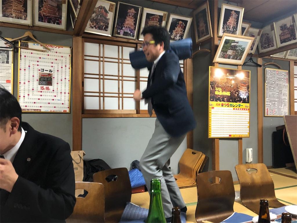 f:id:masanori-kato1972:20190225121927j:image