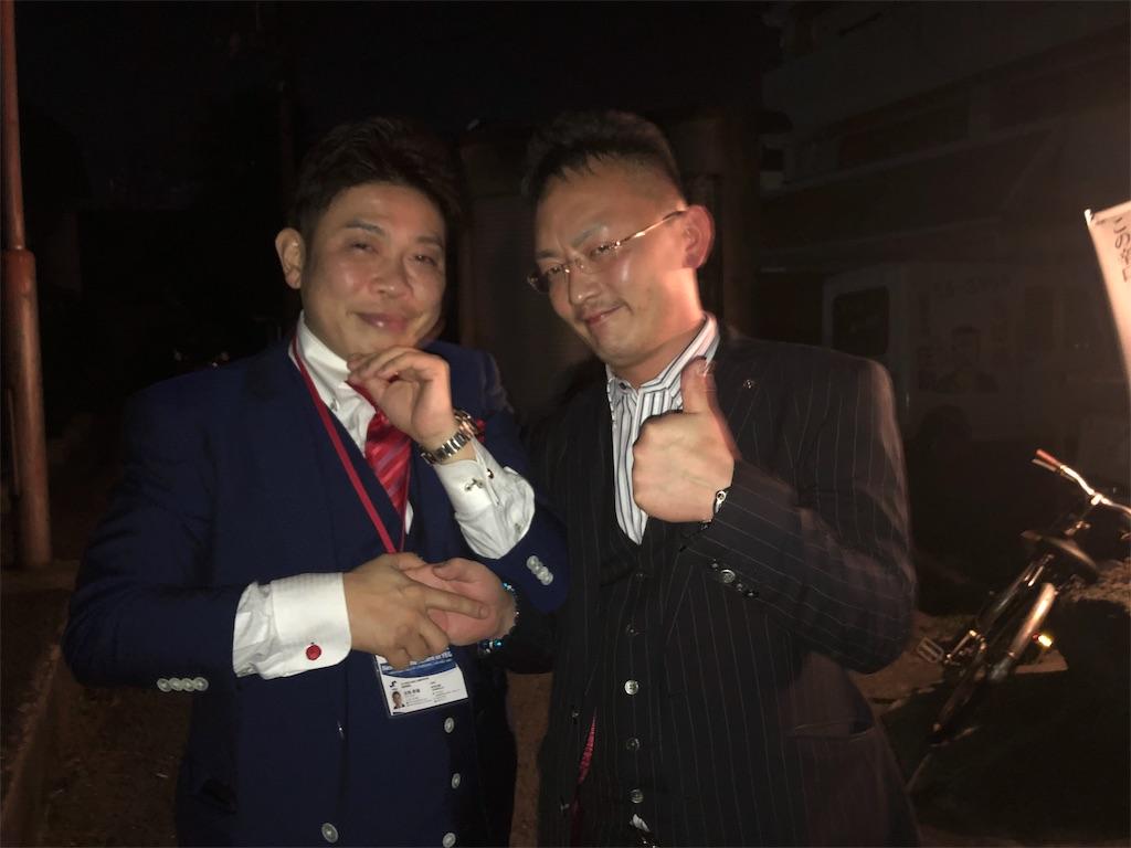 f:id:masanori-kato1972:20190225122218j:image