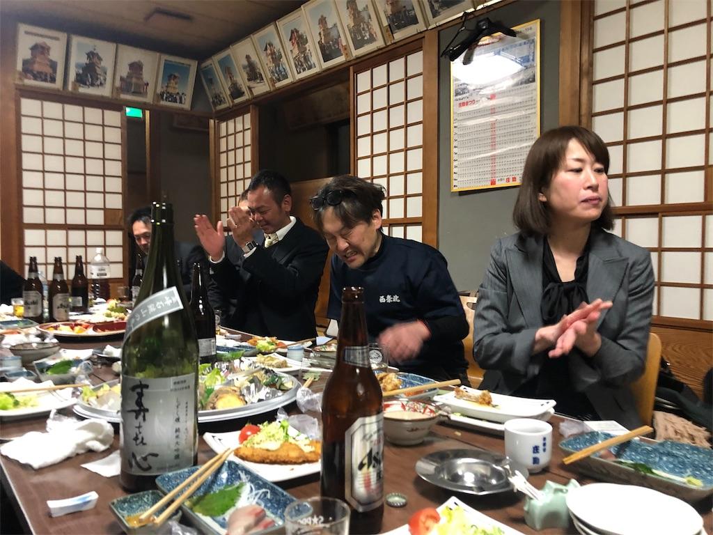 f:id:masanori-kato1972:20190225122224j:image