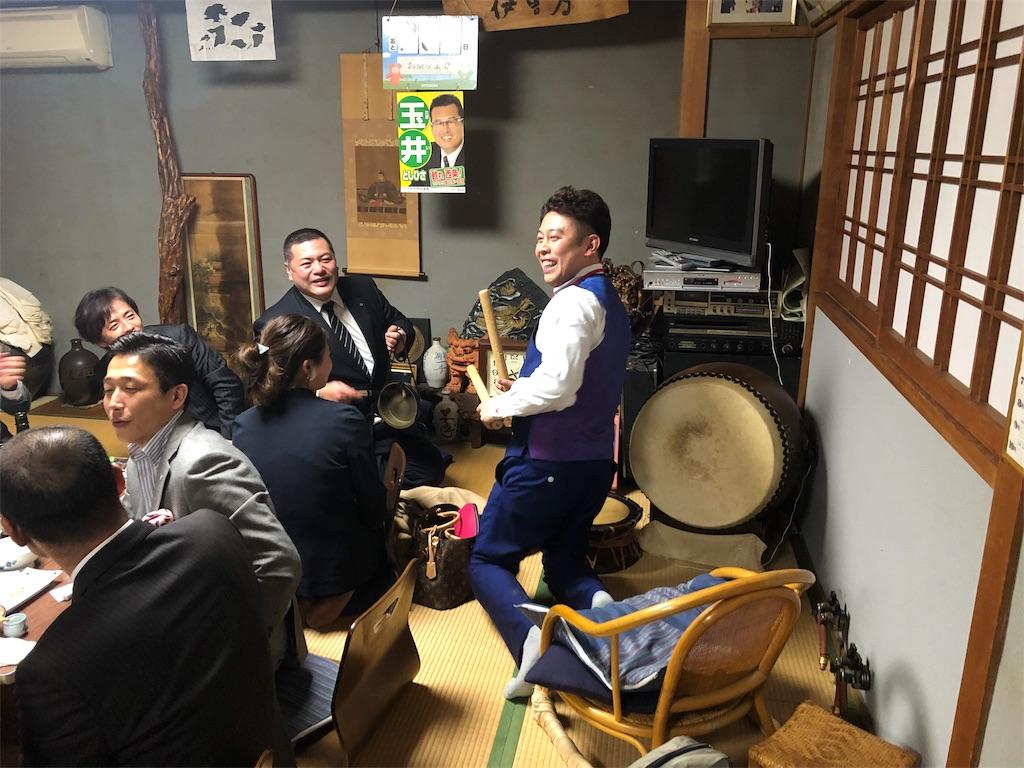 f:id:masanori-kato1972:20190225122229j:image