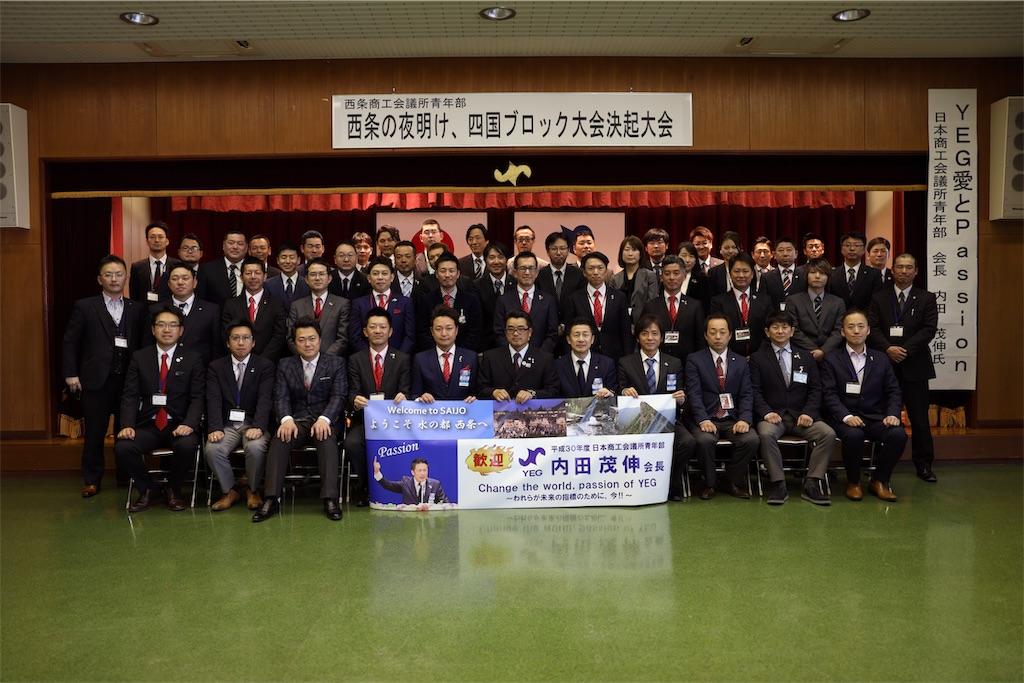 f:id:masanori-kato1972:20190225122738j:image