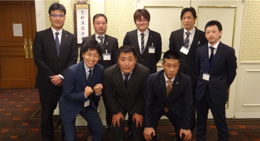f:id:masanori-kato1972:20190226145727j:image