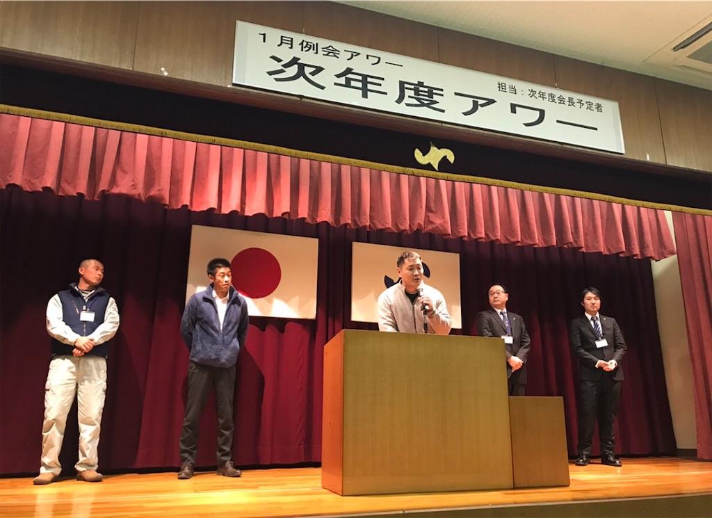f:id:masanori-kato1972:20190226152331j:image