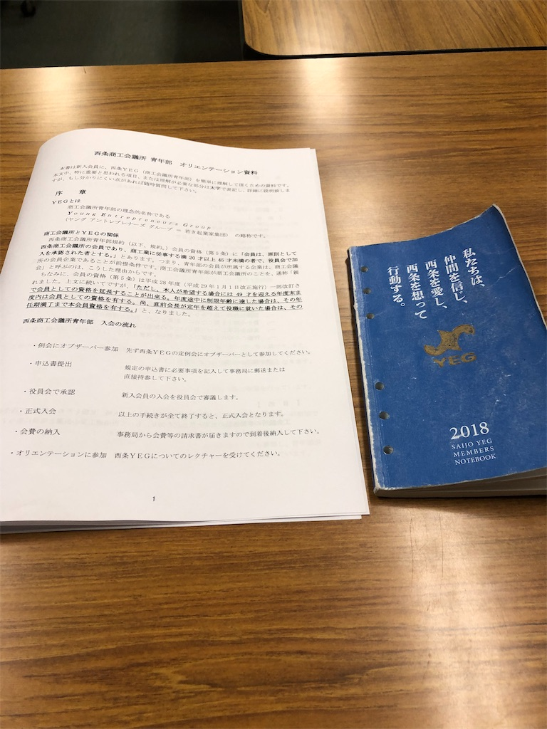 f:id:masanori-kato1972:20190227090222j:image