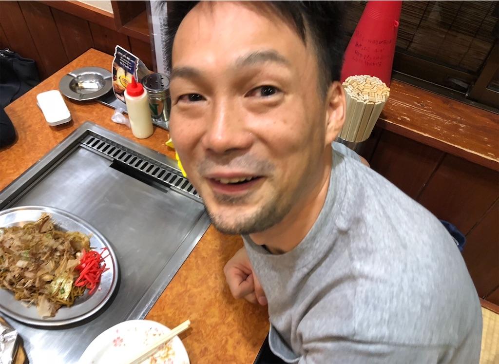 f:id:masanori-kato1972:20190227093019j:image