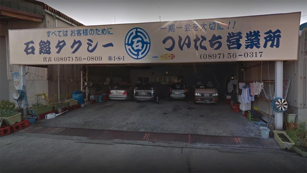 f:id:masanori-kato1972:20190227112355j:image