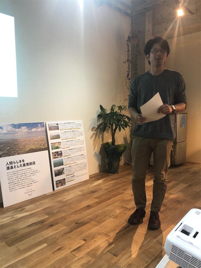 f:id:masanori-kato1972:20190228125856j:image