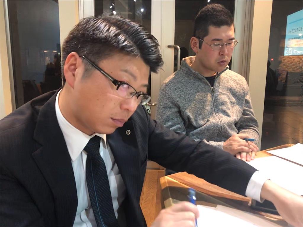 f:id:masanori-kato1972:20190228134051j:image