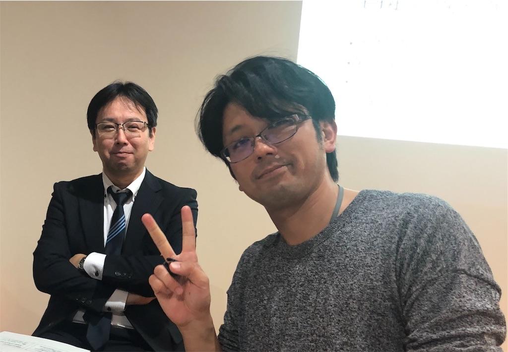 f:id:masanori-kato1972:20190228134611j:image