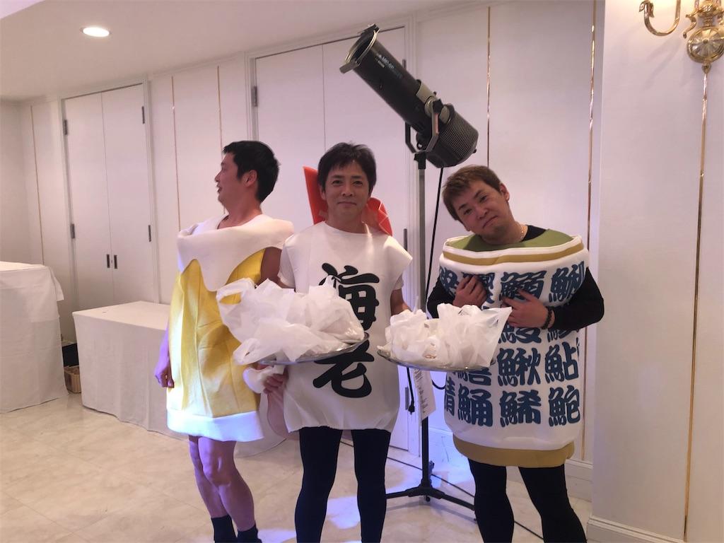 f:id:masanori-kato1972:20190302080735j:image