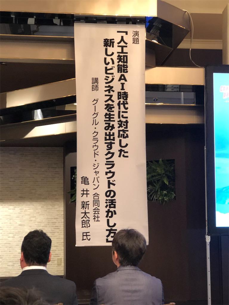 f:id:masanori-kato1972:20190302094849j:image