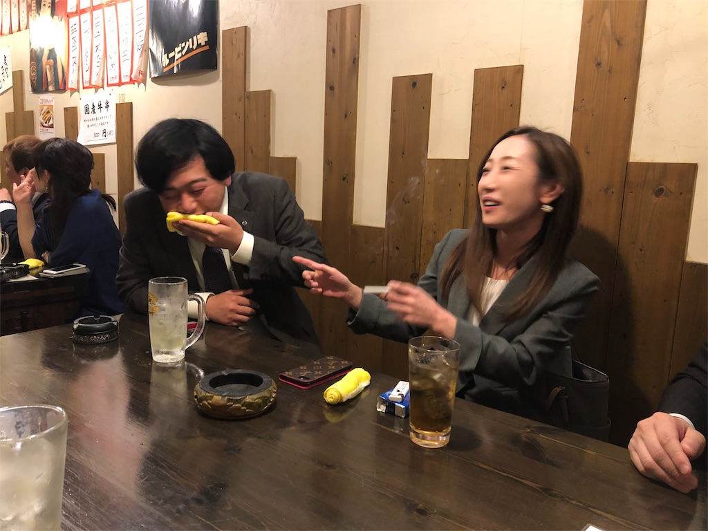 f:id:masanori-kato1972:20190302123616j:image